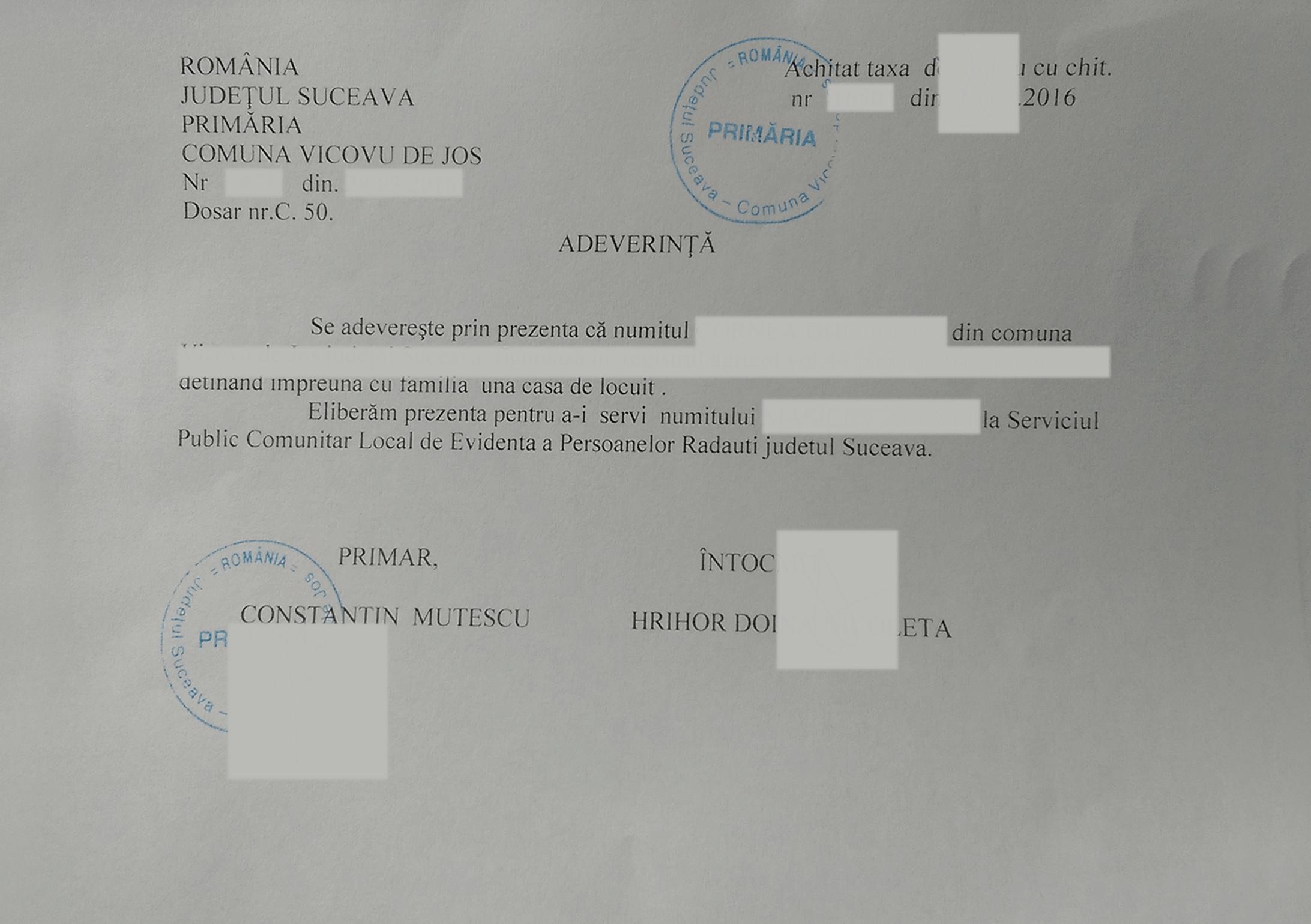 украинцам
